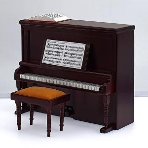 Klavier mit Polsterhocker